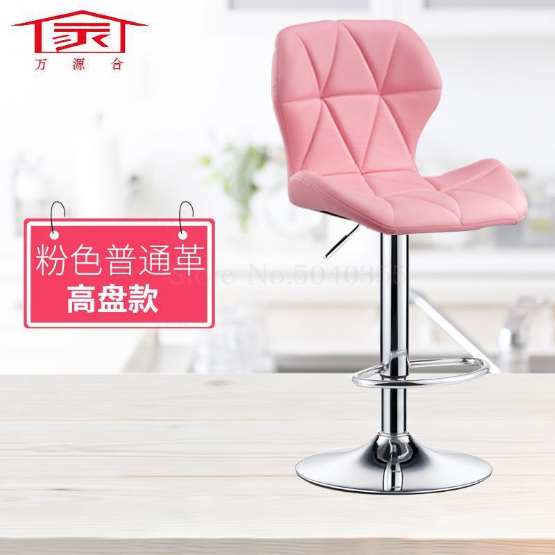Вращающийся подъемный стул для салона, высокий барный стул, домашний модный креативный красивый круглый стул, вращающийся барный стул - Цвет: K1