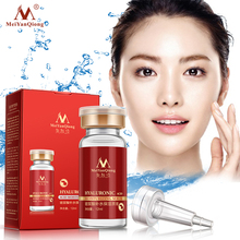 Hyaluronic Acid Essence Facial Skin Moisturizing Whitening Essence Anti-Aging Skin Care