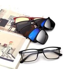 Spectacles Frame Magnetic Sunglasses 2249A Myopia Prescription Women's Fashion New in