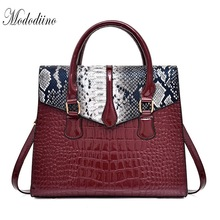 Mododiino Serpentine Pattern Women Handbag PU Leather Shoulder Bag Luxury Handbags Bags Designer Crossbody DNV1180
