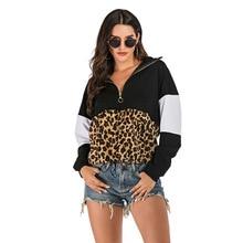 Fashion Leopard Printed Sweatshirt Women Hooded Full Sleeve Zipper Oversized Hoodies Ladies Pullover Casual Streetwear