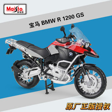 Maisto 1:12 R 1200 GS S 1000 RR ZX-10R Z900RS H2 R CBR600RR Diavel Carbon Monster 696 Diecast Alloy Motorcycle Model Toy maisto brand 1 18 scale mini child monster 696 roadsters bike metal diecast motorcycle race motor car styling model toy for boy
