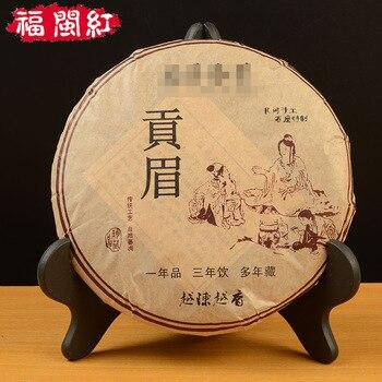 350g High Quality China Fujian Fuding Laobai Tea Gongmei 2016 Tea Cake Wild Old White Tea Green Food For Health Care 1