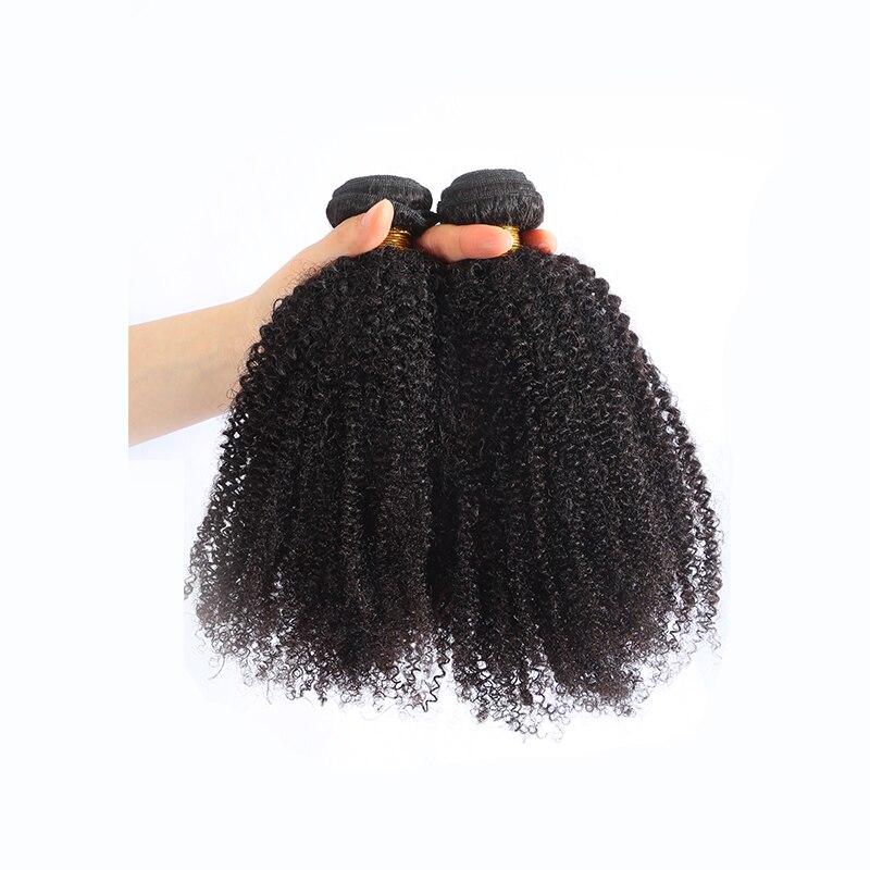 M&H 9A Curly Human Hair Kinky Curly Brazilian Human Hair
