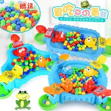 Feeding Swallowing Beads Frogs Eating Beans Casual Brainboard Games Parent-Child Games Toys  Educational Toys only beans