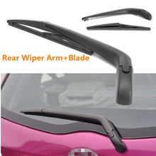 Rear Wiper Blade For Toyota Yaris Reviews Online Shopping And
