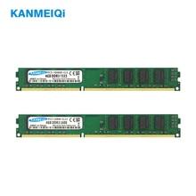 KANMEIQi ram ddr3 8GB(2pcsX4GB) 1333/1600MHz PC3 Desktop Memory 240pin 1.5V New dimm