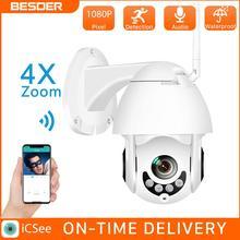 BESDER cámara IP con Zoom óptico 4x, PTZ, rotación de 320 °, Audio bidireccional de 2MP, inalámbrica para exteriores, impermeable, cámara de seguridad CCTV, WiFi, iCSee