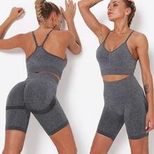 Бесшовный комплект для йоги из 2 предметов спортивный костюм