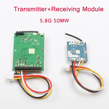 5.8G 50MW Image Transmission Wireless Transmitter Receiving Module Audio and Vid