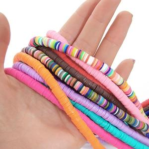 Плоские круглые бусины из полимерной смолы для изготовления украшений, браслетов, 4/6 мм, 350 шт./лот|Бусины|   | АлиЭкспресс