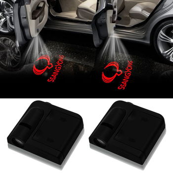 2pcs wireless Led car door welcome Laser projector Logo ghost shadow lights For Ssangyong Rexton Kyron Korando Car Accessories jurus 12v led door courtesy light with car logo for chrysler for ssangyong for abarth lamp laser projector ghost shadow welcome