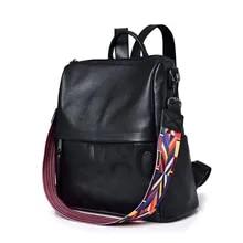 Backpack Mochila School-Bags Teenage-Girls Genuine-Leather Fashion Women's Large-Capacity
