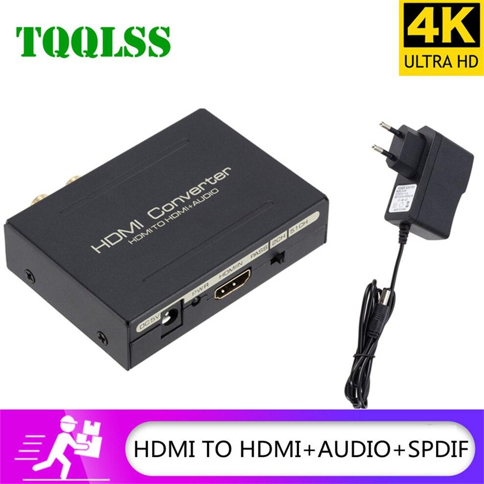 Преобразователь Аудио-экстрактора TQQLSS в HDMI-Совместимый оптический адаптер SPDIF RCA с поддержкой форматов 5.1CH, аудиоразветвитель HDMI