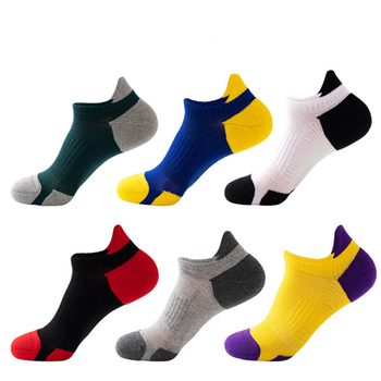 Moda Mulaya Men Compression Socks Solid Color Sports Basketball Running Football Outdoor Breathable Non-slip Comfortable Out - discount item  40% OFF Men's Socks