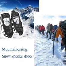 24 зуба ледяной захват шип для обуви открытый Нескользящие скалолазание