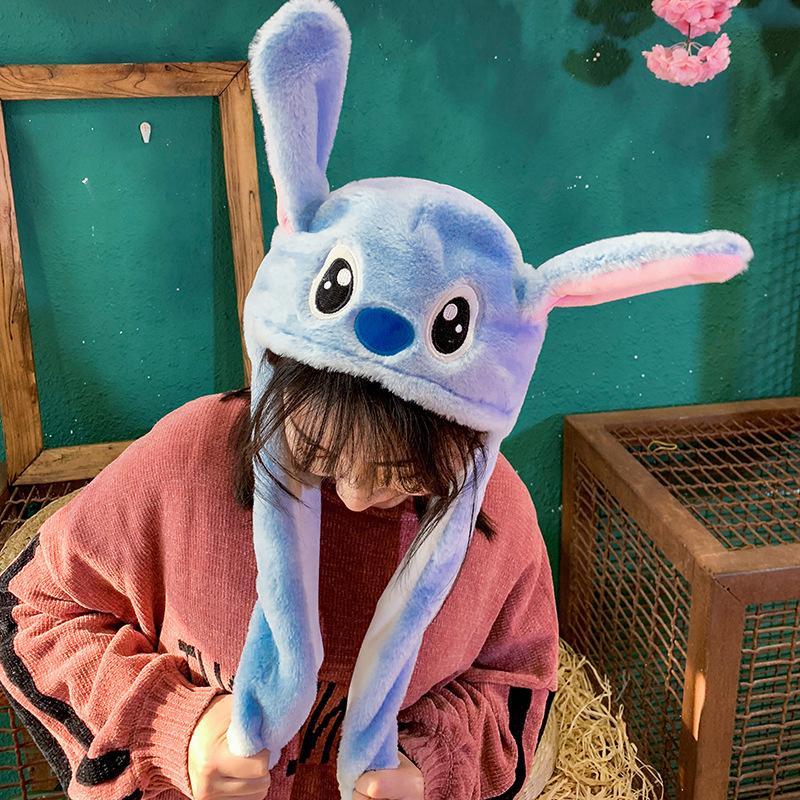 Cute Bunny Plush Hat Funny Playtoy Ear Up Down Rabbit Gift Toy Gift For Kids Fashion Moving Hat Animal Ears Gift Kid's Party Toy