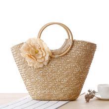 Rattan handle woven bag flower hand carry straw woven bag beach bag cosmetic bag