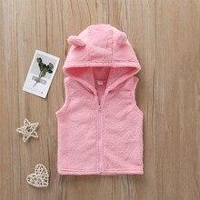 Жилет для маленьких девочек от 6 до 24 месяцев, осенне-зимние повседневные Модные безрукавки с капюшоном и принтом для малышей Детские жилеты