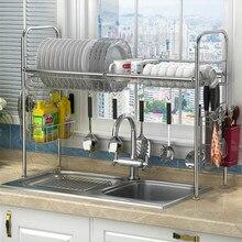 H Best Quality Stainless Steel Dishes Rack Stready Sink Drain Rack Kitchen Organizer Rack Storage Rack Dish Shelf Strong Bearing
