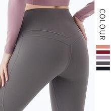 Novo kun náilon nude sentimento pêssego nádega calças de fitness feminino bunda calças fitness wear feminino correndo roupas