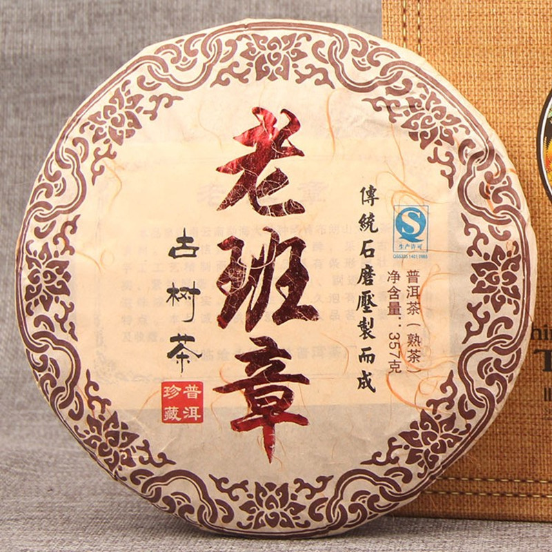 2006 Yr Ripe Pu'er Tea 357g Oldest Pu-erh Tea Honey Sweet Dull-red Chinese Yunnan Pu'er Clear Fire Weight Loss Tea Pu'er