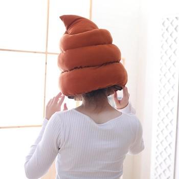 38x30CM Shit Shape Hat New Shit Shape Hat Costumes Props Plush Toy Fake Poop Turd Classic Head Shit Gag Funny Joke Toys Gag Gift tanie i dobre opinie Funny Shit Shape Hat Plush Toy