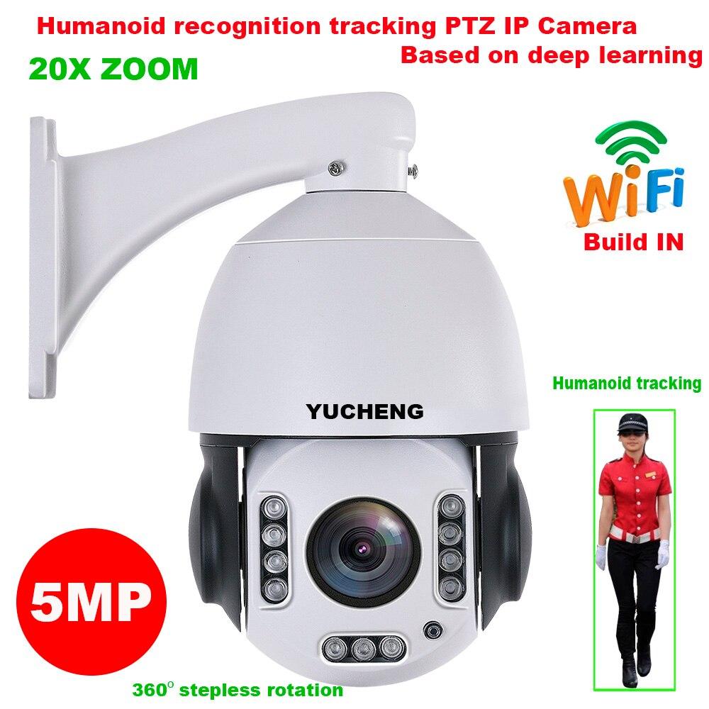 Faixa automática sem fio sony imx 335 20x zoom 5mp 4mp 25fps pessoas reconhecimento humanóide wifi ptz velocidade dome ip câmera de vigilância