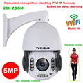 Автомобильный трек беспроводной SONY IMX 335 20X ZOOM 5MP 4MP 25fps люди гуманоидное распознавание WIFI PTZ скоростная купольная IP камера наблюдения