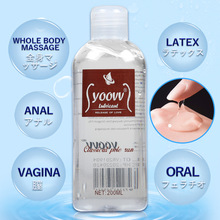 200ML Lubricants for Sex Water Based Easy to Clean Oral Anal Gay Lubricant Vaginal Massage Oil Silicone Grease