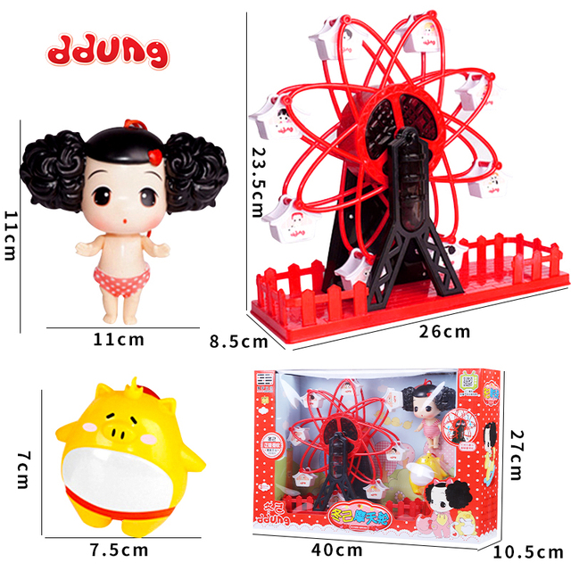 Children Day Gift Ferris Wheel Electrical Baby Toy Doll Figures Kids Fun Game Music Play Shiny Light Present 4