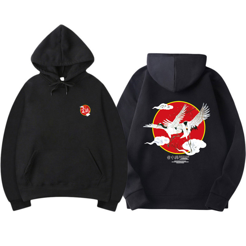 Men Hip Hop Streetwear Hoodie Harajuku Printing Crane Kanji Hoodie Sweatshirt 2019 Autumn Pullover Hoodies Japan Style Casual