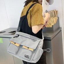 2021 New Casual Panelled Waterproof Messenger Bag Korean Fashionable Female Students Single Shoulder Bag Women Nylon Handbags