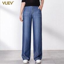 Новинка, летние повседневные джинсы из Tencel, женские прямые джинсы с высокой талией, прямые свободные джинсы для женщин, большие размеры