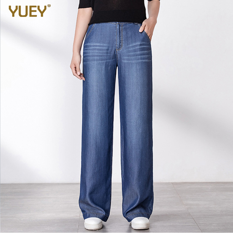 2020 Summer New Casual Tencel Denim Jeans Women Big Yards Straight Elastic Band High Waist Straight Loose Jeans Female Plus Siz
