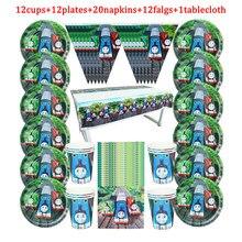 Vaisselle jetable Design de dessin animé Thomas Friends, 57 pièces/lot, assiettes en papier + tasse + serviette + drapeau + nappe pour fête d'anniversaire d'enfant
