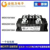 Trójfazowy moduł mostka prostowniczego MDS 150A/250A/350A 1200V nowy diody W64 w Urządzenie do rozpoznawania odcisków palców od Bezpieczeństwo i ochrona na