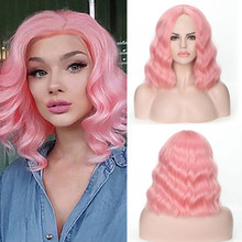 FREEWOMAN Pink Synthetic Wigs for Women Water Wavy Short Bob Wig Cosplay Lolita Lace Styled Wig Fake Hair Kanekalon Ombre Orange(China)