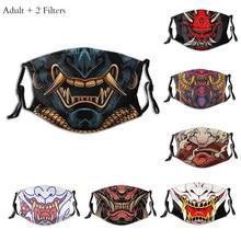 Máscara de proteção oni demônio impressionante samurai ouro lavável tecido máscara com filtros lavável yakuza ocho kabu yamaguchi gumi