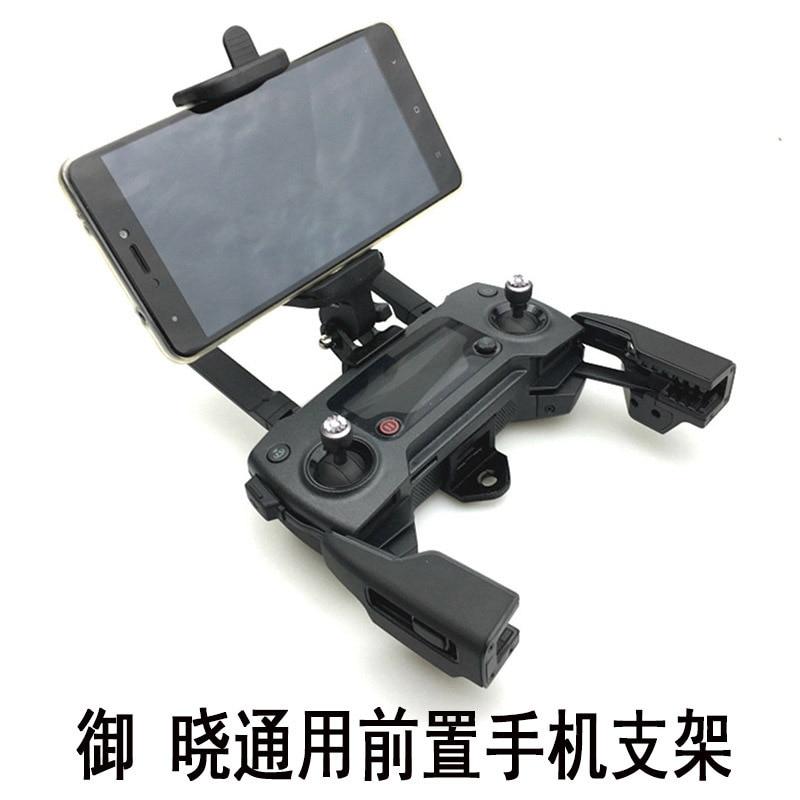 DJI Xiao Spark YULAI Mavic General Front-Mobile Phone Bracket Remote Control Monitor Phone Holder