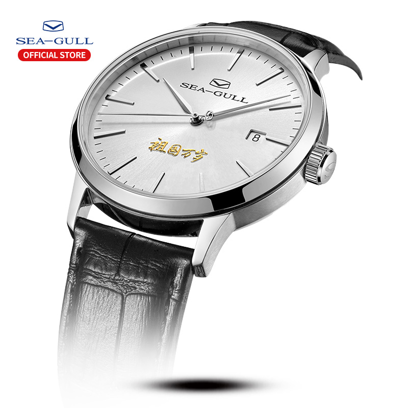 Image 2 - Seagull watch mechanical watch 2019 new commemoration of the motherland long live the table gift box limited edition mens watchMechanical Watches   -