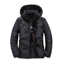 Thick Warm Men Duck Down Winter Jacket Men Hooded Thicken Parka Coat