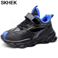 SKHEK 2020 Autumn Children Sports Shoes Boys Breathable Running Sneakers Kids Outside Travelling Leather Shoes Size