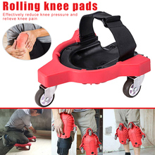 Knee Pads Rolling Wheels Mobile Flexible Gliding Protection for Work Construction Job Site FKU66