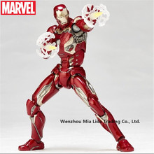 Hasbro Avengers Iron Man MK45 Joints can rotate Doll Model toys