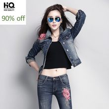 2020 Herfst Bloem Patroon Denim Pak Vrouwen Borduren Bloemen Single Breasted Jeans Jas Potlood Broek Tweedelige Outfit Set(China)