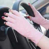 72BDeep Pink
