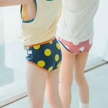 Хлопковые трусики для мальчиков и девочек нижнее белье мягкие