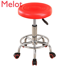 15%,durable PU bar chair lift beauty chair 360 degree rotation Barber chair with safety pneumatic rod High strength nylon wheel