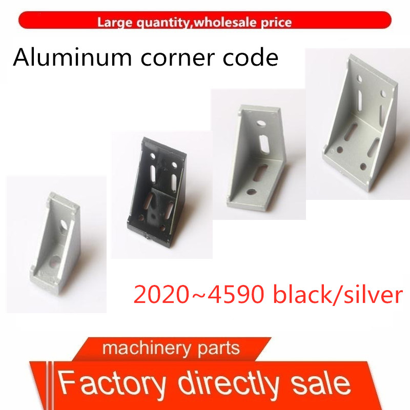 Factory direct high quality silver/black <font><b>2040</b></font> aluminum corner code/corner seat/connecting piece thickened(10 pieces/package) image